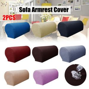 2pcs-waterproof-large-couch-arm-covers