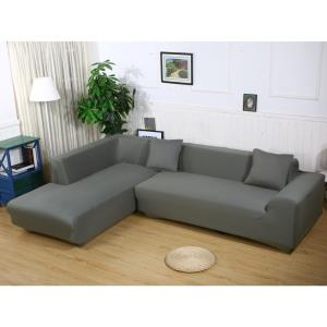 sectional-slipcovers