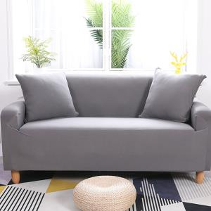 tbest-3-grey-sofa-cover